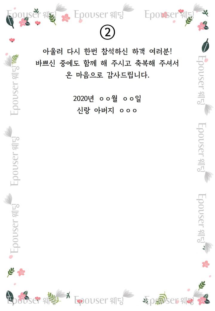 e790403ac327e08ee07a78e0465896ad_1608710699_2783.jpg